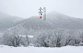 小雪 - 勃松 - yjx1949的博客