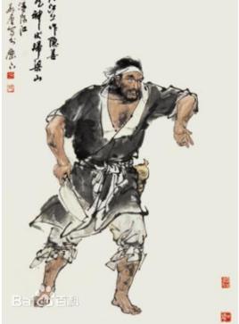 刘星语_张横_360百科