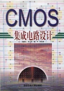 cmos集成电路设计_360百科