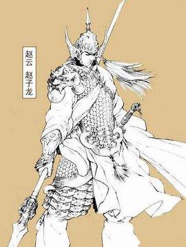 三国人物赵云图片手绘