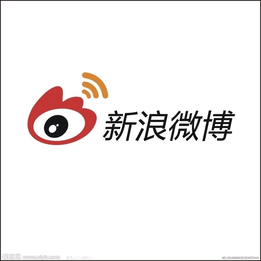 新浪微博logo矢量图__广告