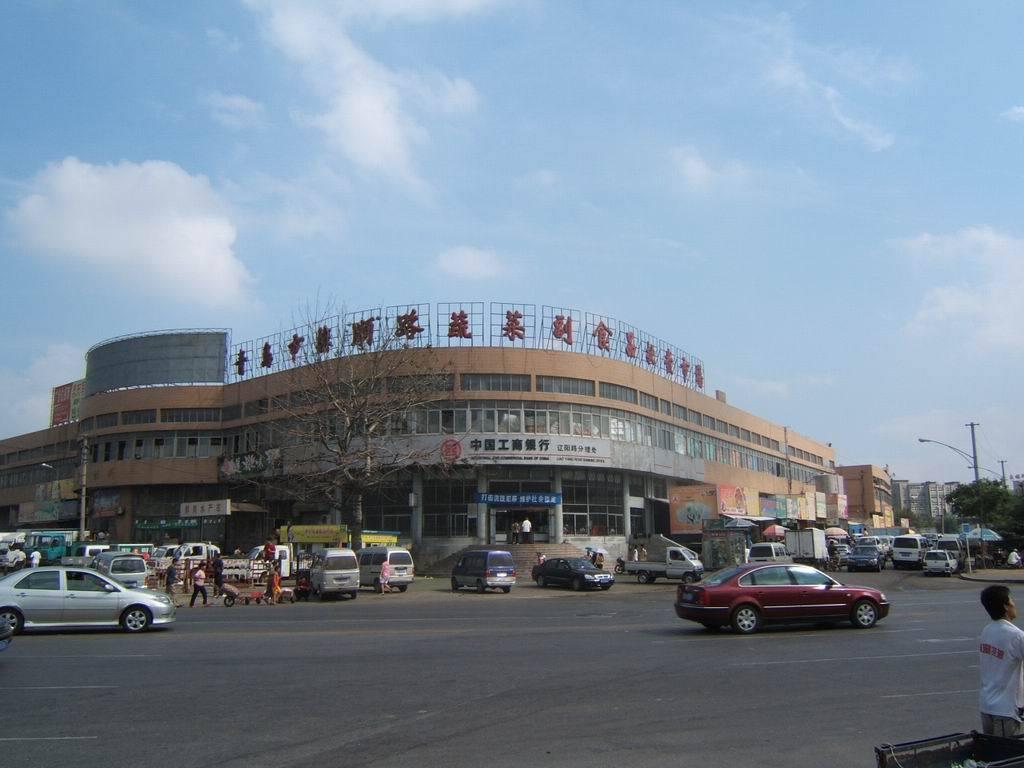辖区有青岛抚顺路蔬菜副食品批发市场股份有限公司