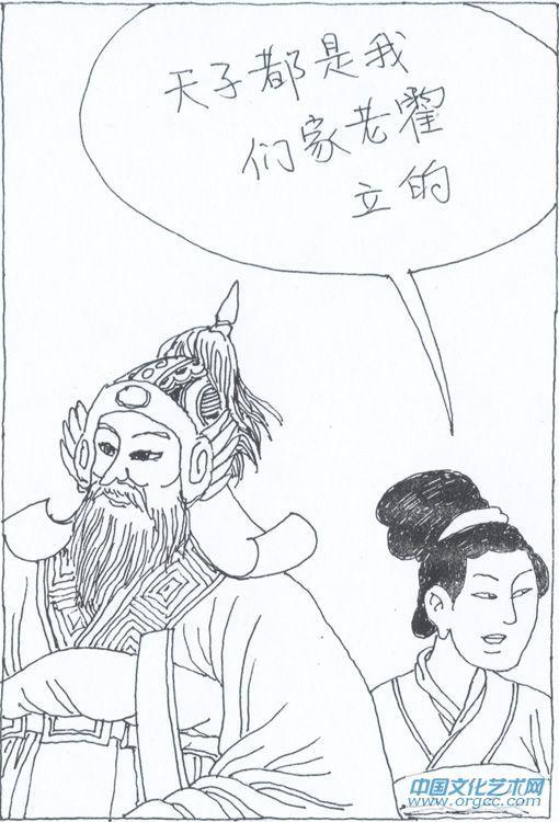 中华美德故事插图简笔画