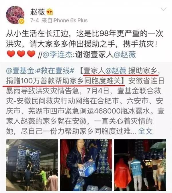 赵薇新电影里有台独分子戴立忍还有水原希子,为了圈钱真是啥也不顾了啊!