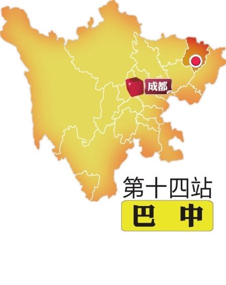 巴中机场位于巴中市恩阳区兴隆场乡的凤凰庙村,距兴隆场乡4公里,涉及