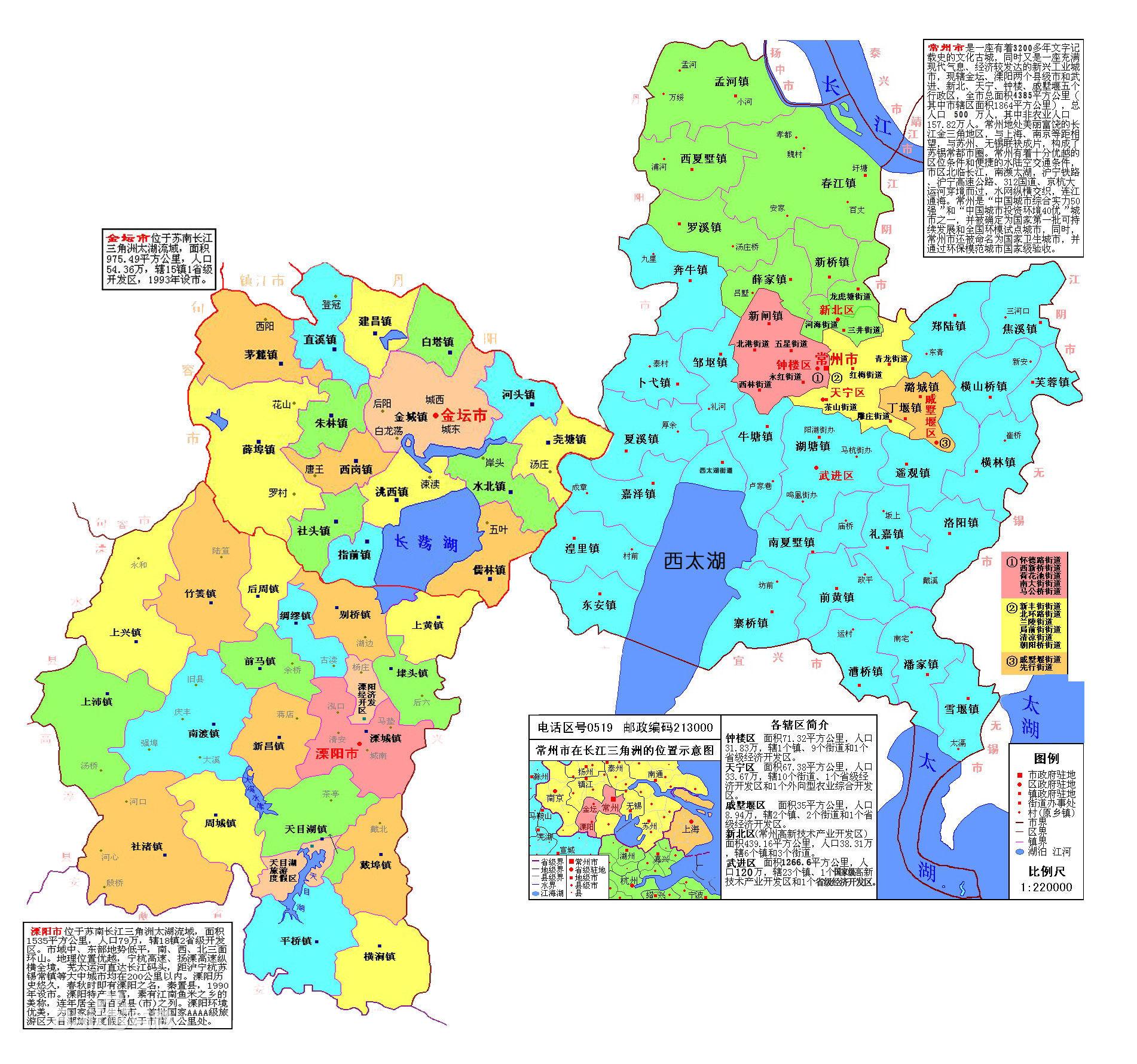 常州市行政区划图