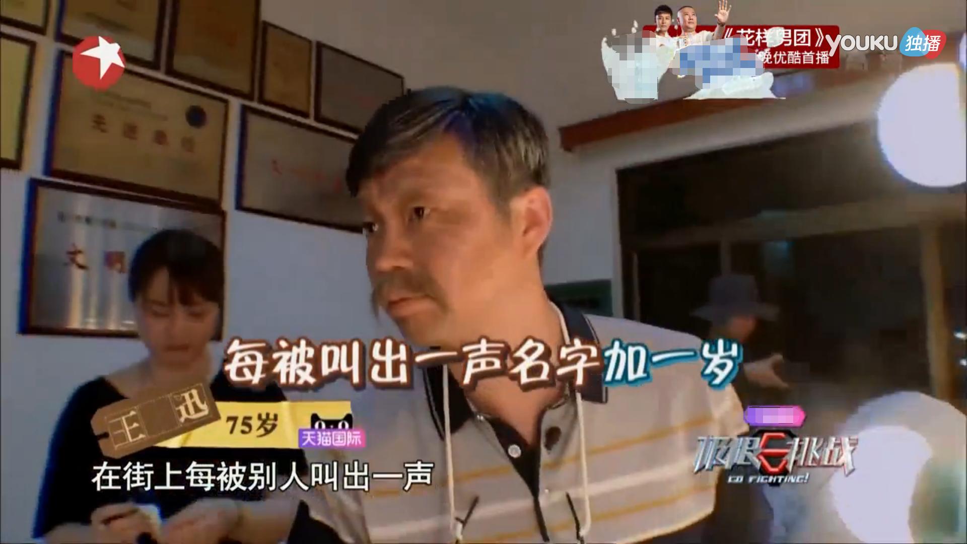 """黄渤张艺兴逛街无人识?孙红雷街头""""碰瓷""""遇好人"""