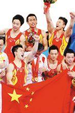 2008奥运会体操杨威_中国体操队_360百科