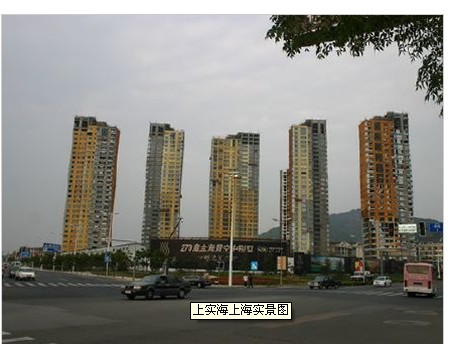 上海利银置业_海上海