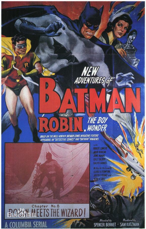 橡皮泥手工制作图片蝙蝠侠