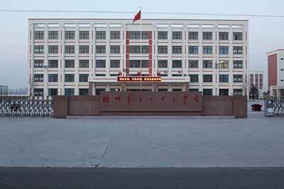 七九年更名为张家屯中学,2001年更名为铺集二中,2002年更名为胶州市第