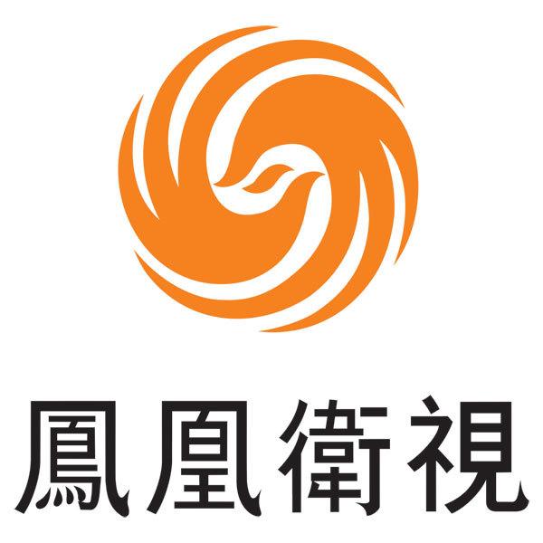 凤凰卫视标志_凤凰卫视logo图片