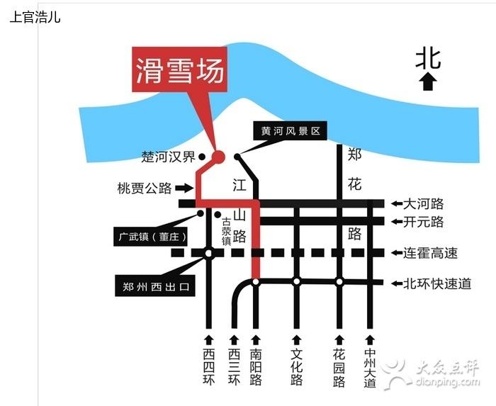 郑州荥阳桃花峪生态滑雪场位于黄河中下游分界线的桃花峪风景区内,是