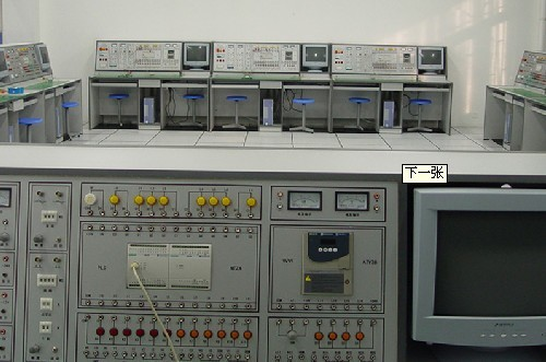 电气信息工程