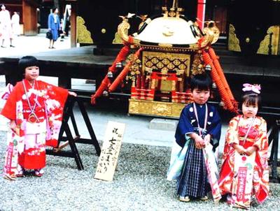 日本儿童节