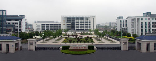 江苏财经职业技术学院怎么样_江苏财经职业技术学院