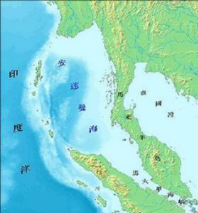 安达曼海北界缅甸的伊洛瓦底三角洲;东界缅甸半岛,泰国和马来西亚;西