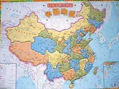 地图图例_好搜百科