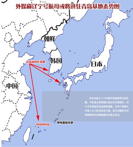 青岛胶东航母基地位置图