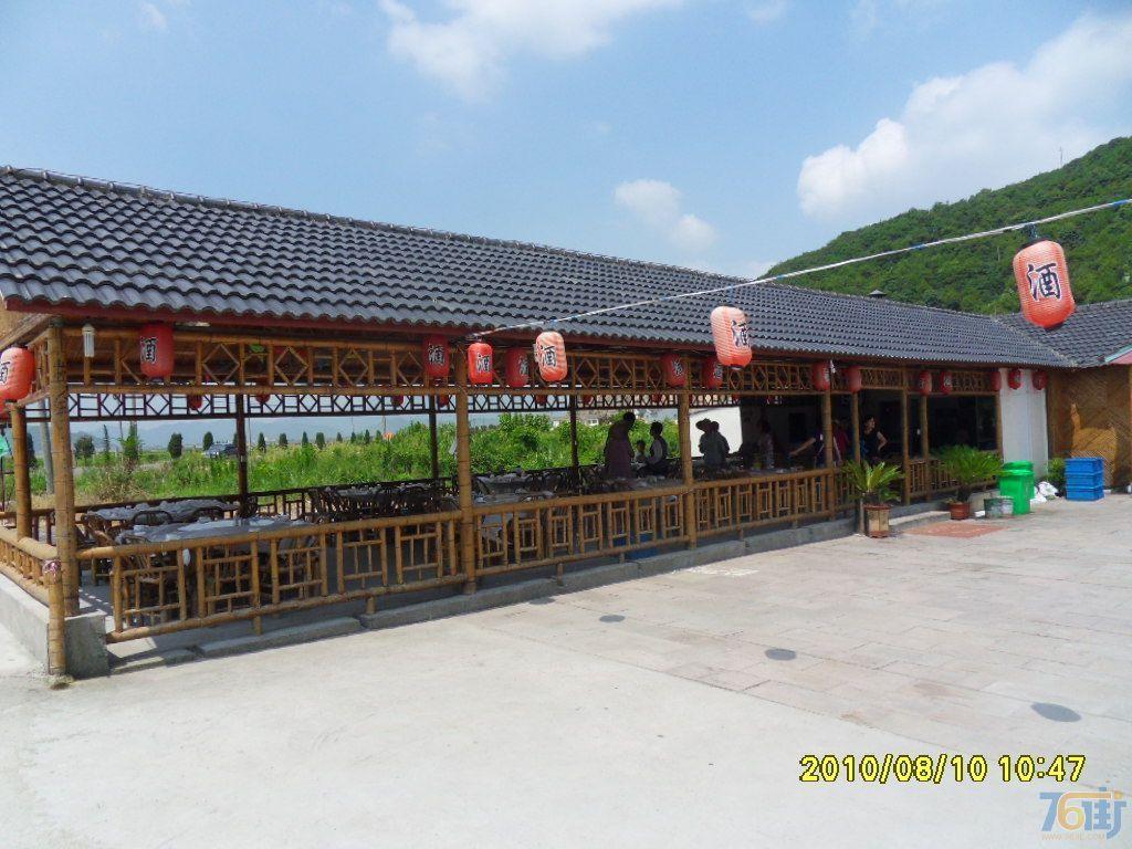 石浦创新幼儿园图片