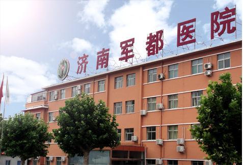 济南艺兴整形医院图片
