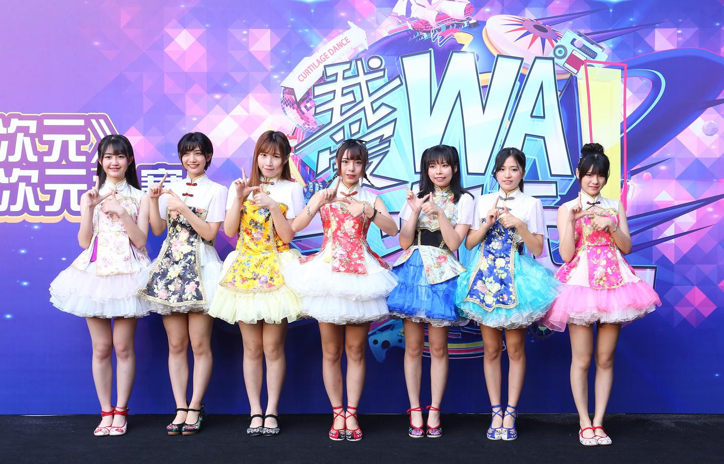 《WA!我爱二次元》正式发布汪东城自称道具收藏家