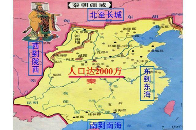 这时候的海南岛和朝鲜半岛都已经成为了大汉的领土,而日本也开始成为
