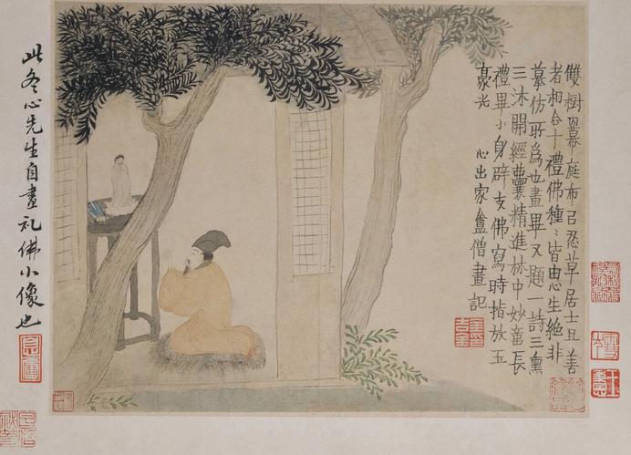 """第一开:墨笔白描佛像,菩提树,画左自题2行,款""""己卯八月""""."""