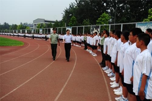 近年来,学校获得许多荣誉称号:北京市校园环境示范校, 北京市科技教育