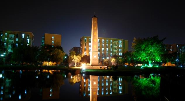 西南民族大学怎么样 好吗