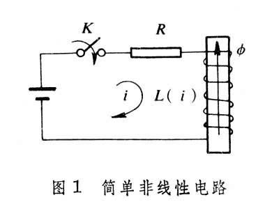 线性电阻接线图