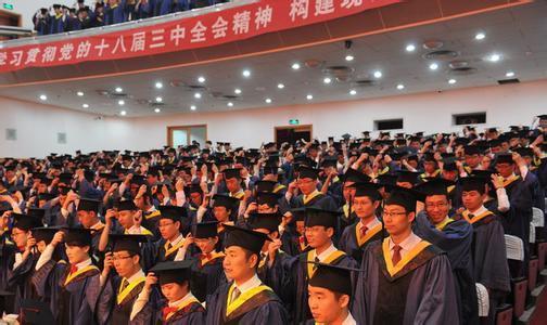 华北电力大学研究生院