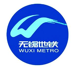 无锡轨道交通logo