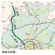 二廣高速公路圖片
