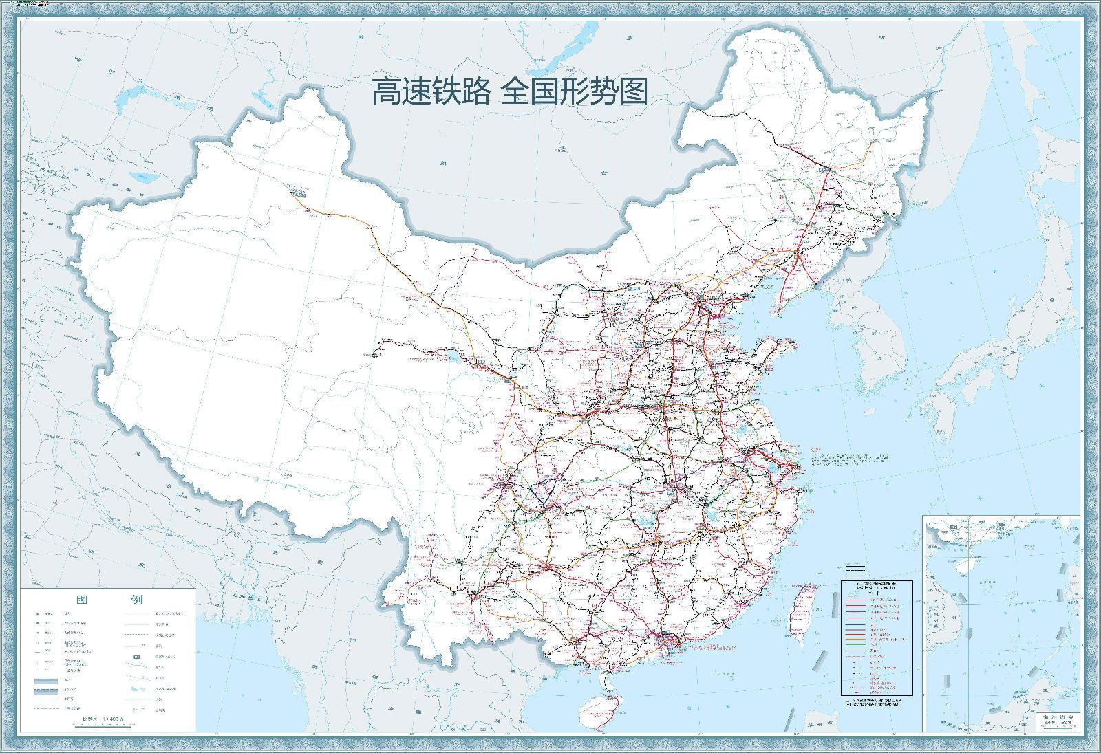 中国高速铁路五横规划线,看看哪条穿过了你的家乡(图2)  中国高速铁路五横规划线,看看哪条穿过了你的家乡(图4)  中国高速铁路五横规划线,看看哪条穿过了你的家乡(图6)  中国高速铁路五横规划线,看看哪条穿过了你的家乡(图8)  中国高速铁路五横规划线,看看哪条穿过了你的家乡(图10)  中国高速铁路五横规划线,看看哪条穿过了你的家乡(图12)