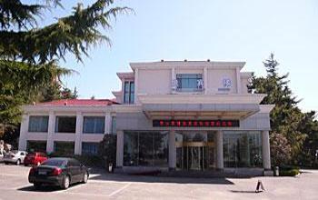 威海东山家园怎么样_威海东山宾馆