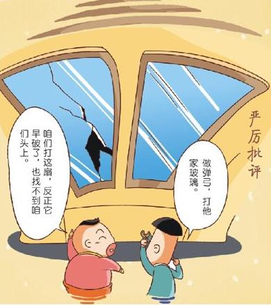 卡通 漫画 头像 390