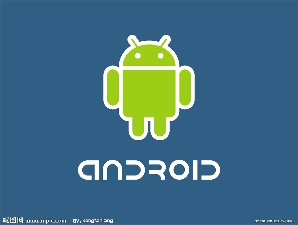 android机器人矢量图_